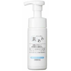 薬用 素あわ 泡タイプ 洗顔フォーム 150mL 乾 燥 肌 ・ 敏 感 肌 に