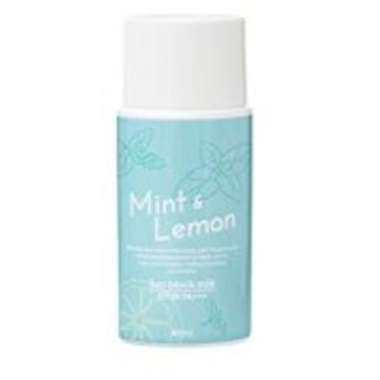 ミント&レモン サンブロックミルク 45ml
