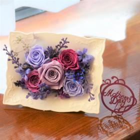 大人の紫色のブーケ ~ 母の日に 〜
