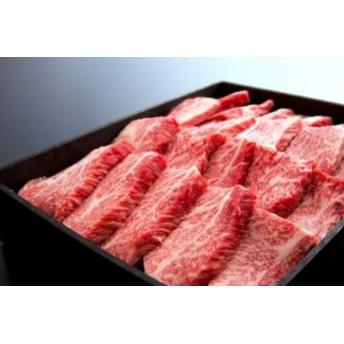 【冷凍】 山形牛モモ焼肉用(310g)