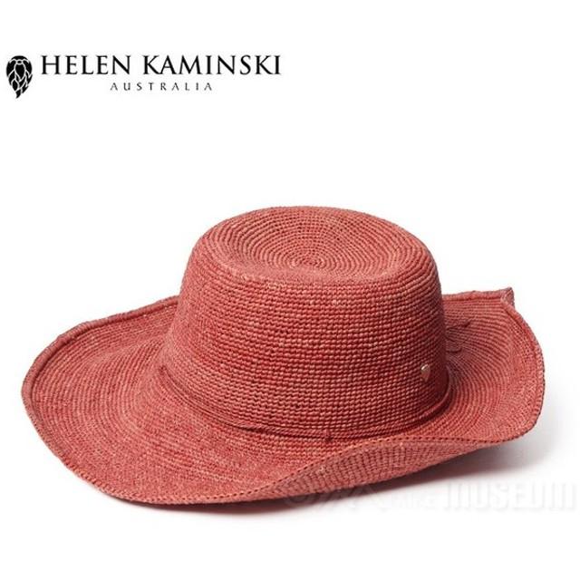 並行輸入品 HELEN KAMINSKI ヘレンカミンスキー TAHANI ラフィアハット