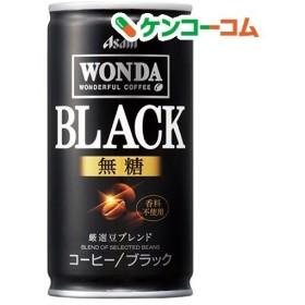 ワンダ ブラック ( 185g30本入 )/ ワンダ(WONDA)