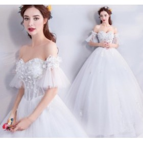 マキシドレス ドレス 高級感のある ウェディングドレス 華やかな花嫁 結婚式ワンピース 高級刺繍 お嫁さん 姫系ドレス