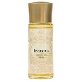 フラコラ エッセンスオイル美容液 30ml