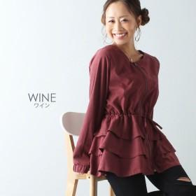 アムールボックス AMOUR BOX 裾フリルジャンパー (ワイン)