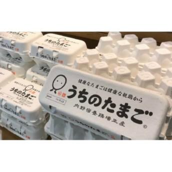 うちのたまご醤油セット(2回お届け)