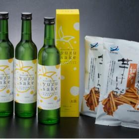 土佐鶴yuze sake3本・芋けんぴセット(セット)