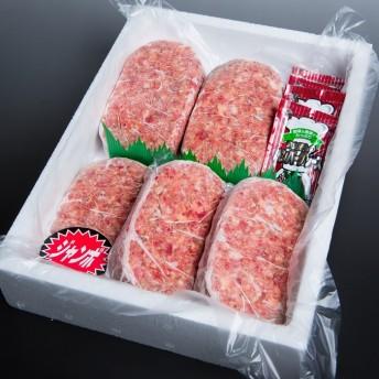 たむら手ごねジャンボハンバーグ (牛肉100%)(5個)
