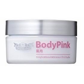 【 2個セット 】 ドクターシーラボ 薬用ボディ・ピンク ボディクリーム 50g