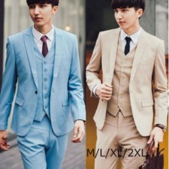 ビジネススーツ 韓國風suit 結婚式 3色 花婿用スーツ 3ピーススーツ 就活 紳士服 メンズスーツ フォーマル 就職 通勤