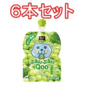 (6本セット)ミニッツメイドぷるんぷるんQoo マスカット 125gパウチ×6本(1ケース)