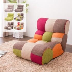 ソファ座椅子 Piglet Junior ピグレットジュニア 座椅子 ソファ リクライニングチェア フロアチェア コンパクト1P 一人掛け(代引不可)【