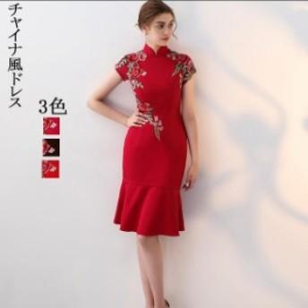 二次會 大人可愛い チャイナドレス 膝丈ドレス 披露宴 花柄 20代30代40代 お呼ばれドレス ワンピース 刺繍