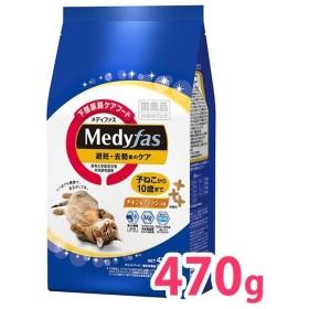猫 キャットフード 国産 ペットライン メディファス 避妊・去勢後のケア 子ねこから10歳まで チキン&フィッシュ味 470g