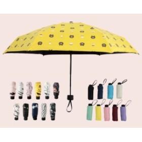 日傘 折りたたみ 完全遮光 uvカットレース 刺繍 優雅 プレゼント ギフト 傘 晴雨兼用 猛暑対策 夏対策 母の日