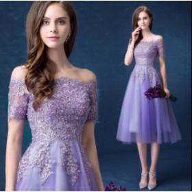 ワンピース ブライダル  大きいサイズ ウェディングドレス  結婚式 二次会 パーティードレス 可愛い♪ プリンセスライン 花嫁♪人気 素敵