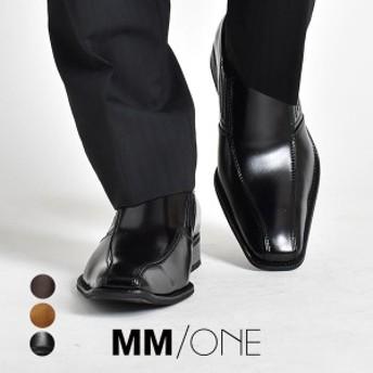 ビジネスシューズ メンズ MM/ONE エムエムワン 革靴 皮靴 紳士靴 男性の 結婚式 新郎 フォーマル 冠婚葬祭 27210 ブラック 黒 ダークブ