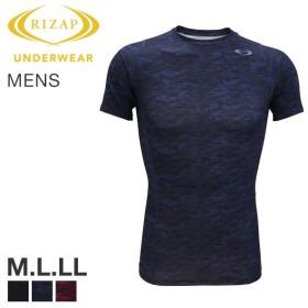 【メール便(15)】 (ライザップ)RIZAP MENS クルーネック 半袖 Tシャツ インナー ソフトコンプレッション カモフラージュ 迷彩 総柄 吸汗速乾 メンズ