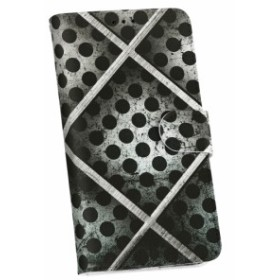 igcase SOV37 Xperia XZ2 エクスペリア au エーユー  スマホ カバー レザー ケース 手帳 革 008159 クール