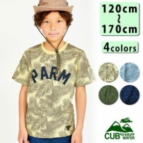 ◆クリフメイヤー KRIFF MAYER 半袖Tシャツ キッズ 男の子 120cm 130cm 140cm 150cm 160cm 170cm