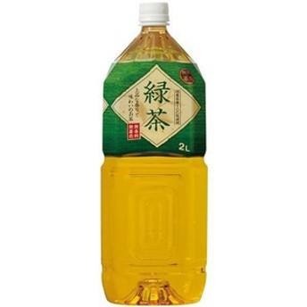 神戸茶房 緑茶 2L×6本