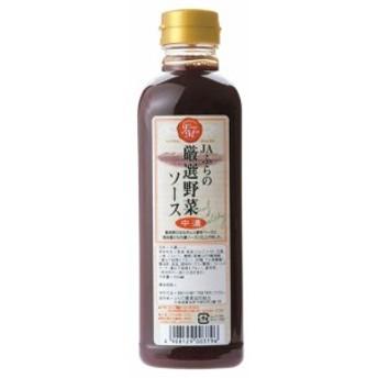富良野 ふらの 野菜ソース 中濃 500g ソース