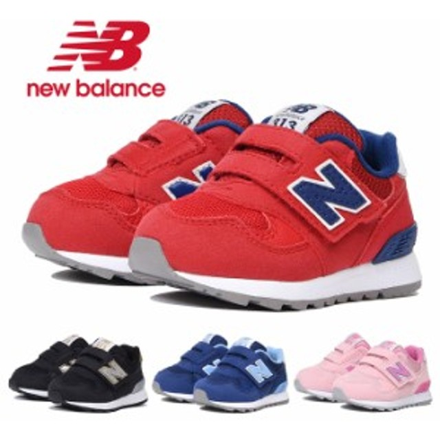 a180a5119e031 ニューバランス FS313 キッズ 子ども 赤ちゃん スニーカー 子ども靴 ベビーシューズ ファーストシューズ New balance FS313