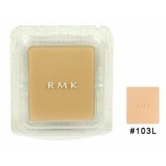 アールエムケー RMK UVパウダー ファンデーション(レフィル) #103L [並行輸入品]