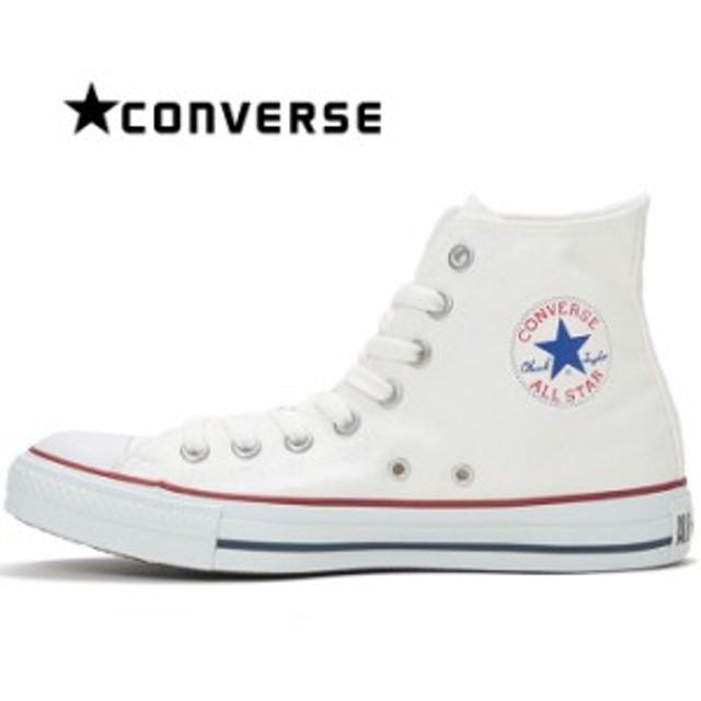 コンバース オールスター HI スニーカー レディース メンズ キャンバス シューズ 定番 白 オプティカルホワイト CONVERSE ALL STAR HI