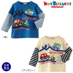 ミキハウス正規販売店/ミキハウス ホットビスケッツ mikihouse キャンプへGO☆重ね着風長袖Tシャツ(100cm・110cm)