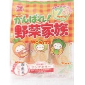 UU岩塚製菓 51G がんばれ野菜家族×6個【1k】