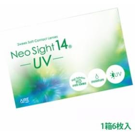 ネオサイト14 UV 2week 1箱6枚入 送料無料 クリアコンタクトレンズ クリアレンズ UVカット 14.0mm big_bc