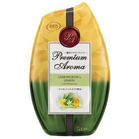 エステー化学 お部屋の消臭力 Premium Aroma レモングラス&レモン〔消臭剤・芳香剤〕