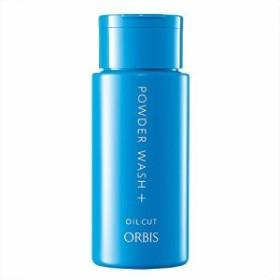 オルビス(ORBIS) ◎酵素洗顔パウダー◎ 50g パウダーウォッシュプラス