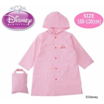 【メール便OK】Disney・プリンセス レインコート 収納袋付き カッパ 雨具 レイングッズ 女の子
