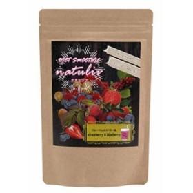 ナチュリブ ダイエットスムージー 植物性プラセンタ 白チアシード アサイー 172種の植物発酵エキス 150g 1食34kcal ミックスベリー味