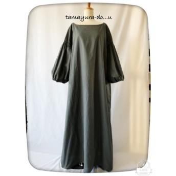 値下げ(7400円→6800円) お袖ふんわりワンピ(綿麻チャコールグレー)