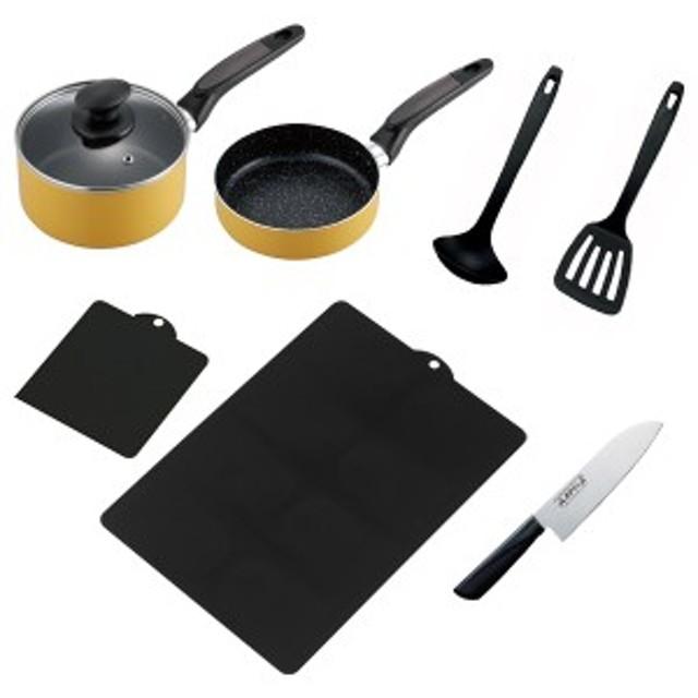 一人暮らし 料理道具 8点セット