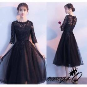 パーティードレス 上品ドレス 袖あり 大人 ウエディングドレス レース 大きいサイズ お呼ばれ 二次會 披露宴 結婚式 X003