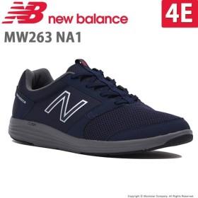 ニューバランス newbalance メンズ ウォーキングシューズ NB MW263 NA1 4E ネイビー