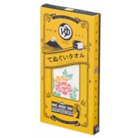 日本の湯 花シリーズ てぬぐい 牡丹 フェイスタオル ボディタオル 手ぬぐい 昭和 レトロ 銭湯 温泉 日本製 日繊商工 YU-617