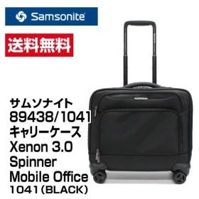 送料無料 ブランド ソフトタイプスーツケース サムソナイト キャリーケース 4輪 Xenon 3.0 Spinner Mobile Office 89438 1041 ブラック_4582357836397_21