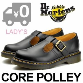 ドクターマーチン ポリー ストラップブーツ ブラック レディース メンズ Dr.Martens POLLEY