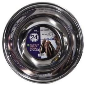 貝印 (DF1403)CDミキシングボール24cm Y