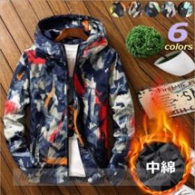 迷彩ジャケット メンズ アウター 秋冬 ジャンパー マウンテンパーカー 綿入れ 厚手 ウインドブレーカー ジップパーカーブルゾン