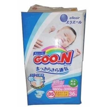 グーン はじめての肌着 生まれてすぐの赤ちゃん用(36枚入)[新生児用おむつ]