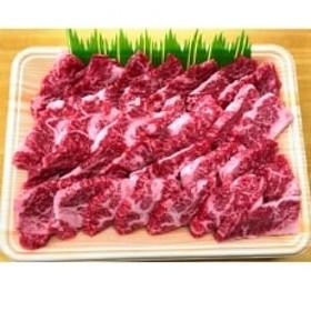 【地元ブランド】くまもとあか牛 カルビ焼肉450g