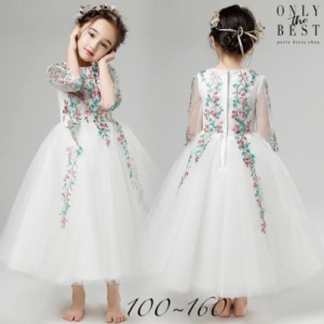 3616219f4a733 お花のロングドレス ホワイト ピアノ 発表会 ドレス 子供 130 140 150 160 ドレス 子供