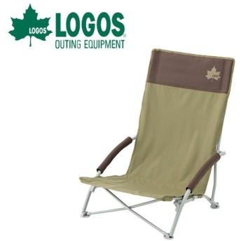 LOGOS ロゴス LOGOS Life ハイバックあぐらチェア プラス(ブラウン) 73173084 【チェア/椅子/アウトドア/キャンプ】