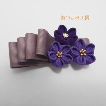 つまみ細工髪飾り ヘアクリップ グログランリボンと3つの小花 グレージュ